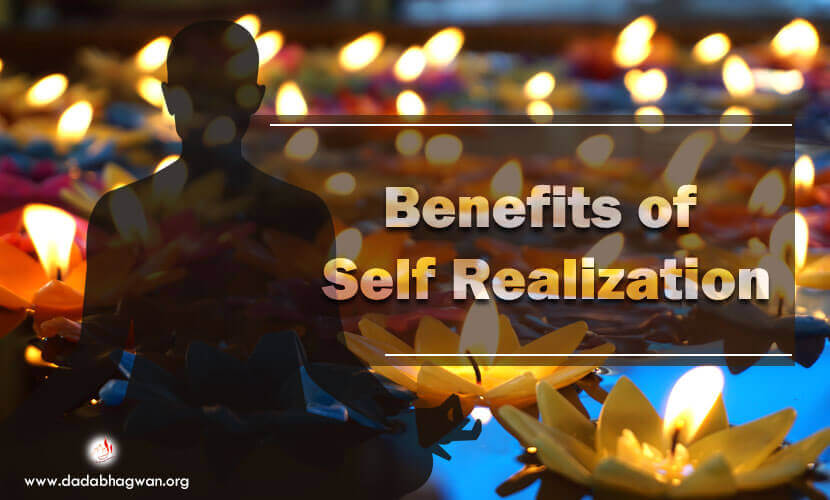 benefits of self-realization
