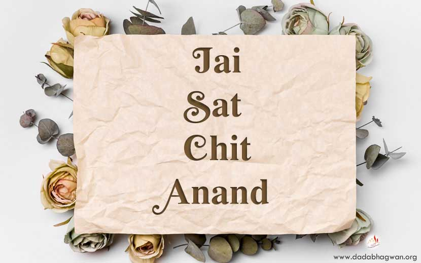 sat-chit-anand